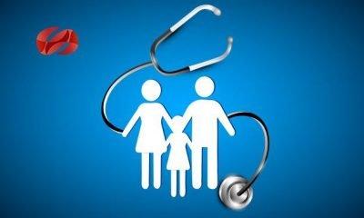politica de atencion integral en salud tendra plazo de 4 anos para su ajuste