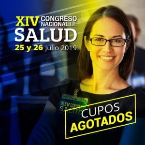 xvi-congreso-nacional-de-salud-2019-cupos-agotados