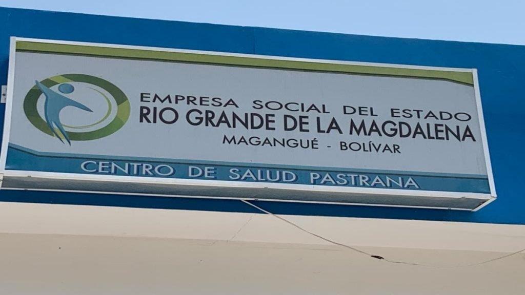 Tras 3 años de intervención, ESE Río Grande de la Magdalena muestra mejora