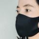 Polución del aire - contaminación