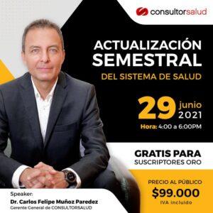 Actualización-Semestral-del-Sistema-de-Salud-ORO-opt