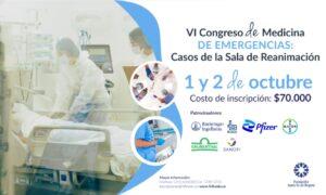 VI Congreso de Medicina de Emergencias: Casos de la Sala de Reanimación